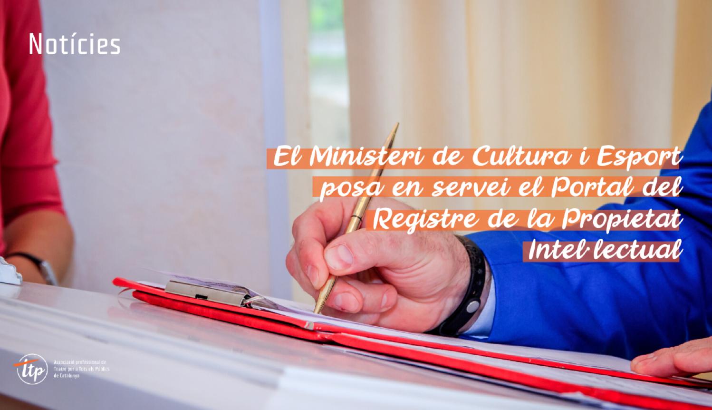 El Ministeri de Cultura i Esport posa en servei el Portal del Registre de la Propietat Intel·lectual