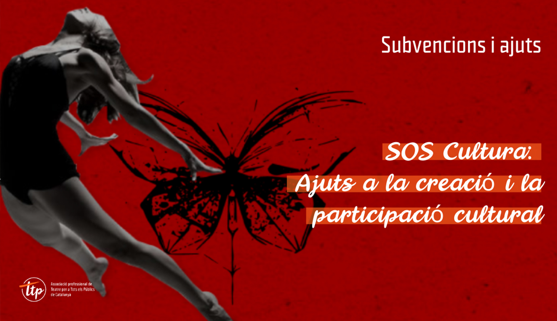 SOS Cultura: Ajuts a la creació i la participació cultural