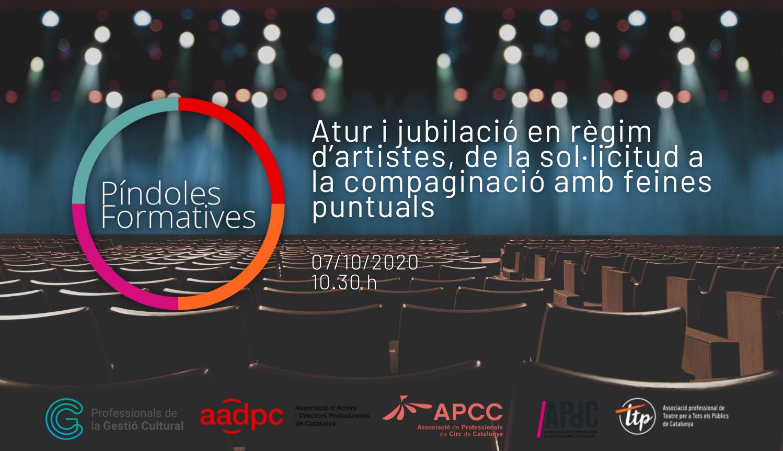 Píndola formativa: Atur i jubilació en règim d'artistes, de la sol·licitud a la compaginació amb feines puntuals